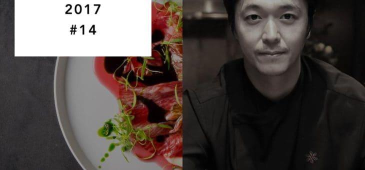 2017年版「アジアのベストレストラン50」が発表されました